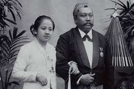 Image result for r.a kartini