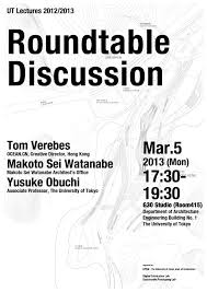 roundtable discussion with tom verebeakoto sei watanabe