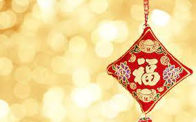 Chinese New Year Wallpaper - EnJpg