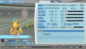 Digimon Cyber Sleuth Hacker S Memory Digivolution Chart Guide To Digibank Digimon Cyber Sleuth And Hackers Memory