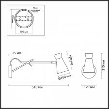 Настенная бра на гибкой или поворотной ножке