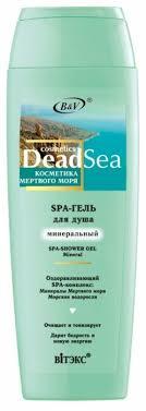 <b>Гель для душа</b> Витэкс Косметика Мёртвого моря <b>Минеральный</b> ...