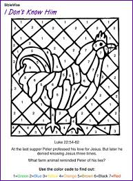 Small Picture 15 best Free Faithful Bible Coloring Pages images on Pinterest