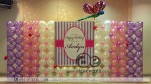 Balloon Decoration Ideas For 1st Birthday Party At Home  Home Simple Balloon Decoration Ideas At Home