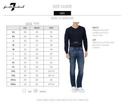7 For All Mankind Fit Jeans Guide The Hut