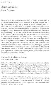religious culture of gujarat twelfth