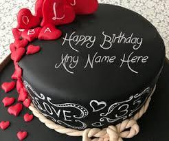 Write Name On Guitar Birthday Cake For Boys Happy Birthday Wishes