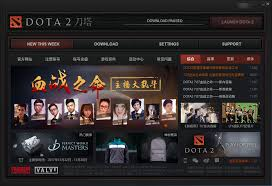investigation into dota 2 and cs go player numbers for china
