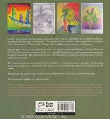 painting and drawing in waldorf schools cl 1 8