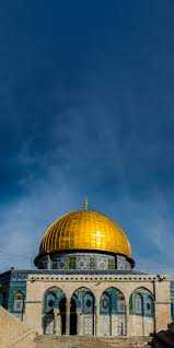 All praise to allah, the beneficent, the merciful. Al Aqsa Mosque Islamic Wallpaper Dome Of The Rock 1080x2160 Wallpaper Teahub Io