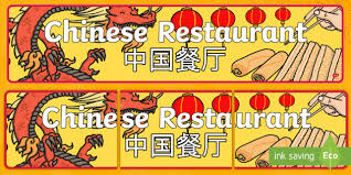 chinese restaurant sign. Wonderful Chinese Chinese Restaurant Display Banner  Restaurant Banner  Display Sign Intended Sign U