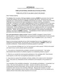 Solicitation Latter Template External Review Solicitation Letters