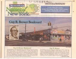 Guy R. Brewer Boulevard | Claudia Gryvatz Copquin