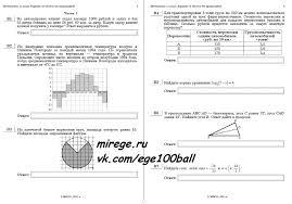 Ответы и задания на диагностическую работу по математике №   ru 7 10 jpq