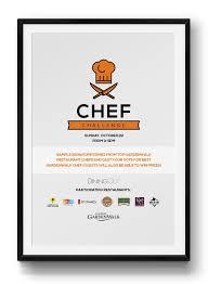 gardenwalk chef challenge event poster jpg