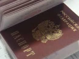 ПростоСдал ру Рекомендации по написанию дипломной работы Как поменять паспорт в 20 лет Поэтапная инструкция