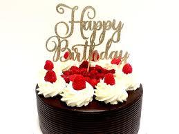 Happy Birthday Champagne And Cake 1 Happy Birthday World Rapi Cake