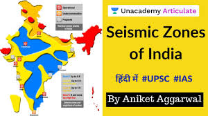 Of india in many sensitive areas including settlement of international borders. Seismic Zones Of India Current Affairs 2020 By Aniket Aggarwal Upsc Cse 2020 Youtube