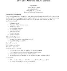 Good Job Template Sample Ail Resume Cover Letter Car Sales Job Examples