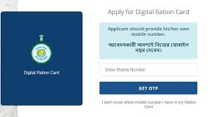 west bengal digital ration card 2021