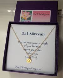 bat mitzvah gift ideas luxury star of david charm necklace gold vermeil small tiny charm bat