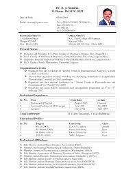 bio data form for employment sample customer service resume bio data form for employment biodata format scribd how to write a biodata template