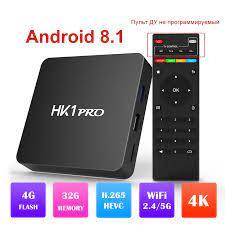 HK1 Pro TV Box Android TV Box 8.1 Amlogic S905X2 Quad Core HDMI 2.1 Set Top  Box Dukungan Bluetooth HK1pro Kotak Multimedia|Set-top Box