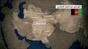 كيف يؤدي انسحاب الولايات المتحدة من أفغانستان إلى تقويض جهود روسيا للهيمنة  في آسيا الوسطى وشرق أوروبا؟   أوروبا أخبار