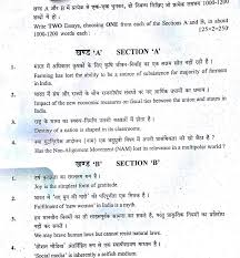 upsc civil services mains exam essay question paper insights