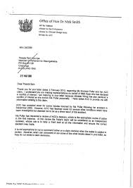 nick smith resignation the second acc letter scoop news click for big version