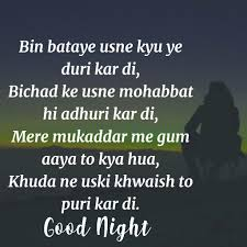 Hindi English Love Sad Romantic Shayari Good Night Images For Boys
