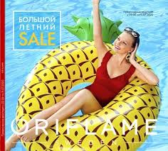 <b>Кремовый хайлайтер</b> The ONE (33416) | Oriflame Cosmetics