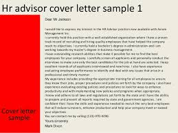 Hr Advisor Cover Letter