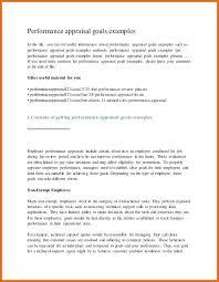 Performance Appraisal Template   Nfcnbarroom.com