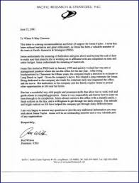 Standard Reference Letter From Employer Best Resume Gallery