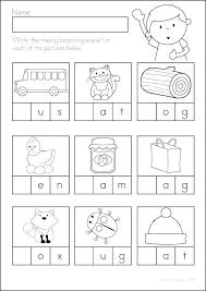Beginning Sounds Worksheets For Kindergarten Pdf Ending Sounds ...