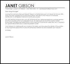 Banquet Manager Cover Letter 14 Banquet Server Cover Letter Sample