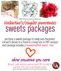 mit care fundraising 02 09 12 02 14 12 valentine s day sweets packages flyer