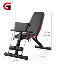 adjule weight supine dumbbell bench