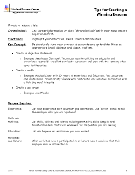 Cover Letter Objective Statement Example Resume Tips For