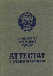 Куплю диплом цены ru Куплю диплом цены два