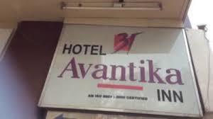 Avantika Inn, East Patel Nagar - Hotels in Delhi - Justdial