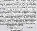 essay patriotism in urdu  essay patriotism in urdu