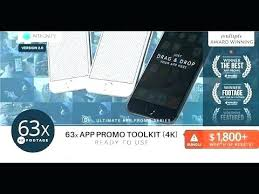After Effects App Template Free App Presentation Template Free After