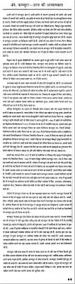 essay on the ldquo importance of computer in present days rdquo in hindi