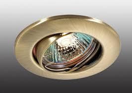 Встраиваемый <b>светильник NOVOTECH 369691 SPOT</b> купить в ...