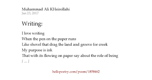 ali essay muhammad ali essay