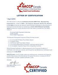 2018 Q2 Haccp Canada Certification Mdf Blog