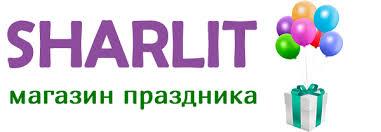 "Магазин <b>праздника</b> ""SharLit"""