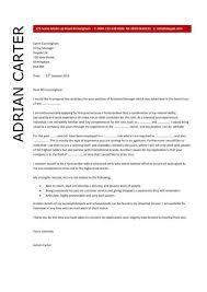 Retail Management Cover Letter Sarahepps Com